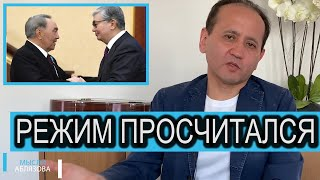Мухтар Аблязов за КӨШЕ ПАРТИЯСЫ безусловно, будет международное давление