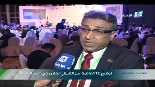 رئيس تنفيذي شركة المدن الصناعية الأردنية لـ الإخبارية: الاستثمارات السعودية تتجاوز 10 مليار دولار