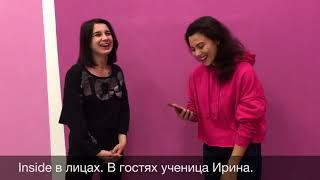 INSIDE ШКОЛА ТАНЦЕВ СМОЛЕНСК | Рубрика «Inside в лицах»