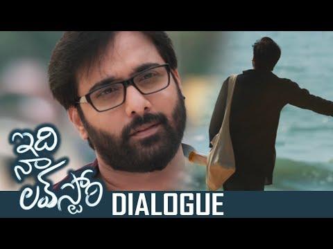 Tarun's Idi Naa Love Story Movie Dialogue Promo | Tarun | Oviya Helen | TFPC