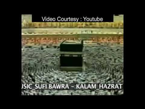Sufi Bawra - Ya Rasool Allah - Kalam-e-Hazrat Shams Tabrez