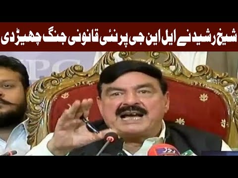breaking news Headlines  12 October 2017 - Express News