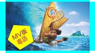 依個版本台灣有A-Lin唱,大陸有吉克唱.....但香港無人唱?!點可以架,唔...