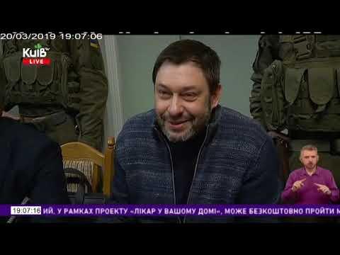 Телеканал Київ: 20.03.19 Столичні телевізійні новини 19.00