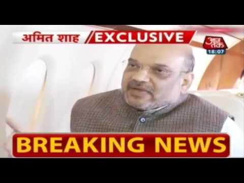 Shri Amit Shah on AajTak with Shri Rahul Kanwal and Shri Aroon Purie on UP Polls (15 Feb 2017)