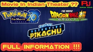 Pokemon New Movies On Indian Theater || DBS Broly Movie In Bangladesh Full Information