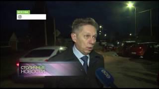видео Светодиодное освещение Уфа. LED светильники: для дома, трековые, офисные