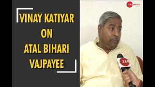 Vinay Katiyar recalls his experience with Atal Bihari Vajpayee