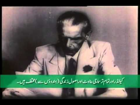 Quaid E Azam Muhammad Ali Jinnah - Founder of Pakistan - by roothmens