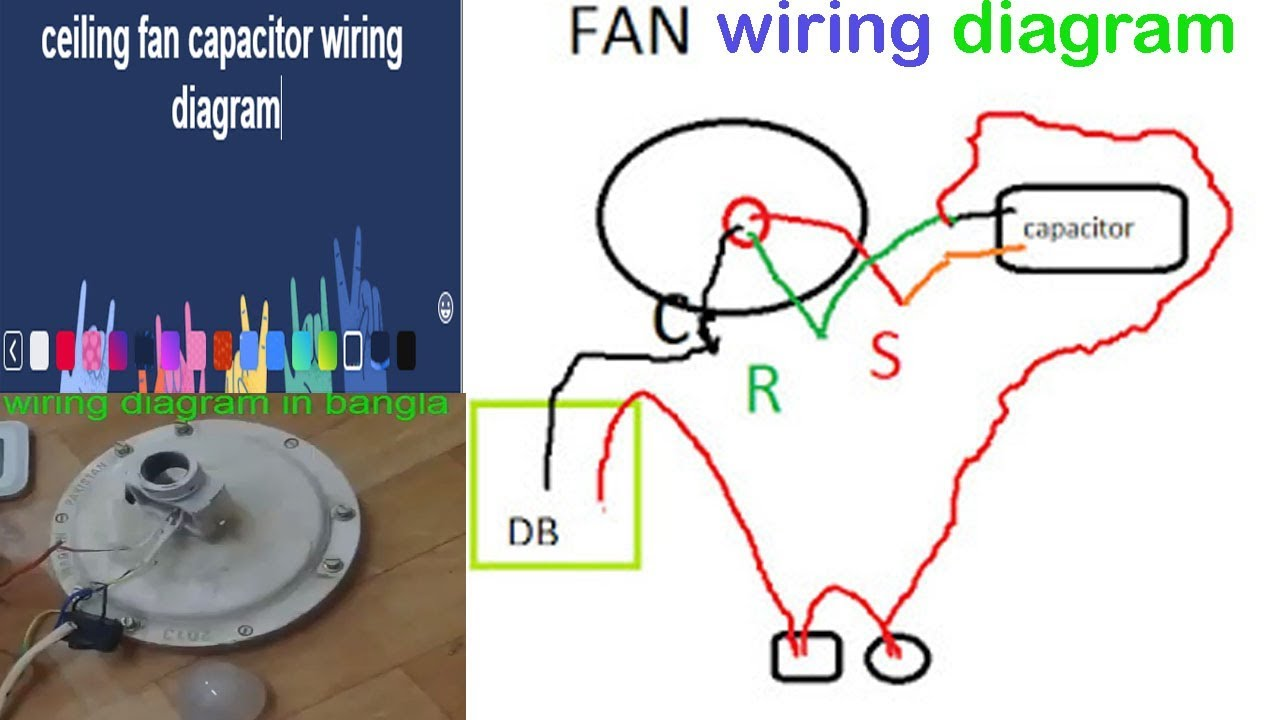 ceiling fan capacitor wiring diagram in bangla maintenance work in rh youtube com ceiling fan condenser wiring diagram electric fan capacitor wiring diagram