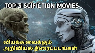 Top 3 Hollywood SCI-FI Movies in Tamil Dubbed | Best Hollywood movies in Tamil | Perfect Reviews