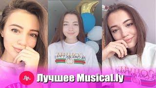 Это самая красивая фанатка Егора Крида! Лучшее c @e_syubeeva | Musical.ly #34