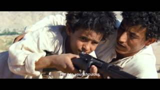 THEEB Trailer | SGIFF 2014