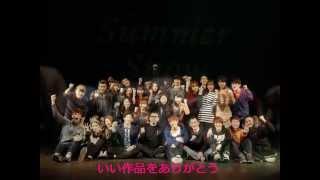 2013年の11月~12月尼崎アルカイックホールで行われた韓国ミュージカル...