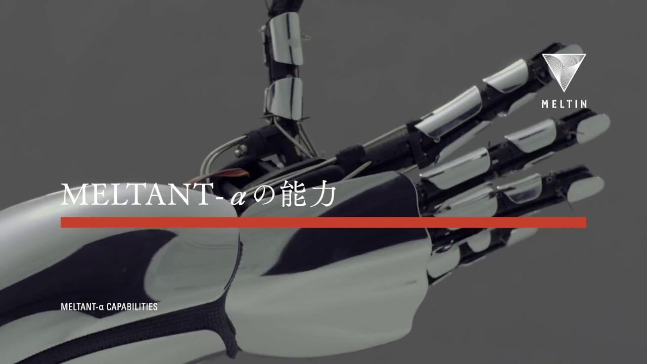 Японцы показали возможности робота-аватара MELTANT-α