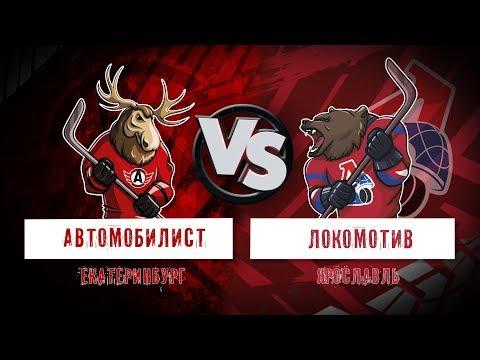 «Автомобилист» – «Локомотив». Пресс-конференция