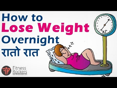 How to lose weight overnight fast   weight loss tips   Hindi   Fitness Rockers