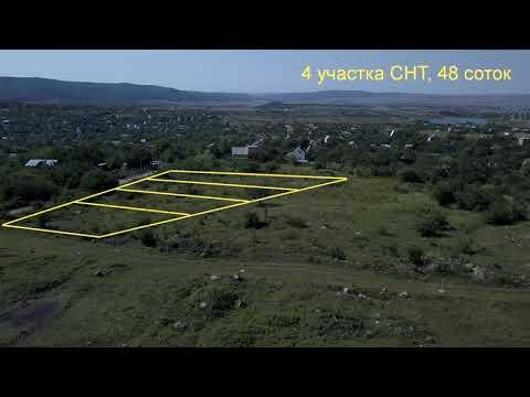 Где найти ЗЕМЛЮ с видом на ГОРЫ и ЛЕС от 300.000 руб в Крыму?СВЕТ.ВОДА.Асфальт.Интернет.с. МРАМОРНОЕ