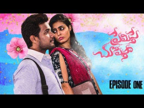 Premisthe Chukkal Chupistha || Episode 1 || Telugu Web Series || Wirally Originals|| Tamada Media