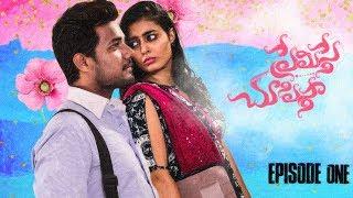 Premisthe Chukkal Chupistha    Episode 1    Telugu Web Series    Wirally Originals
