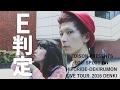 E判定【AIDANO MOVIE】EDISON presents エグスプロージョン×ひとりでできるもん LIVE TOUR 2016 DENKI