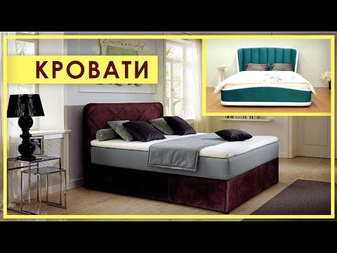 КРОВАТИ «ПИНСКДРЕВ». Кровати от от белорусского производителя Пинскдрев в Москве