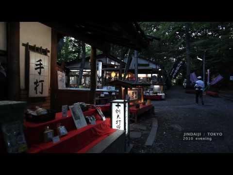JINDAIJI  /  TOKYO  2010  【深大寺 / 東京】