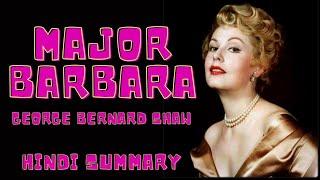 Popular Major Barbara Related to Books