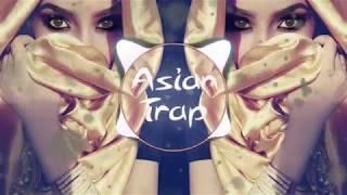 Serhat Durmus - Sir (ft. Ecem Telli) (Asian Trap Music)