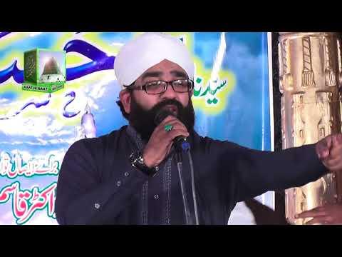 Aqa Mera Sohna tey sohne sohne nain Hd naat | Shahzad Hanif Madni | Imam hussain kanfarans basipur