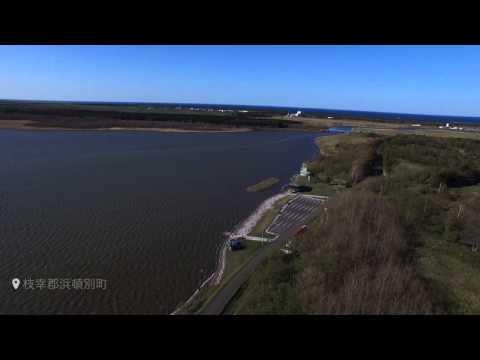 クッチャロ湖 by 毛利光秀 on YouTube