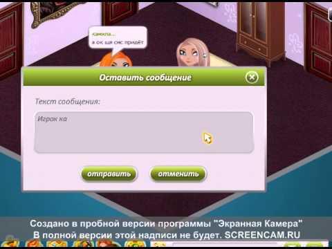 Как получить бесплатно ВИП в Аватарии, или Все о VIP-статусе