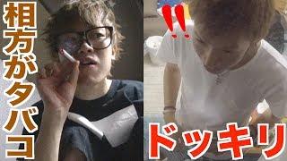 タバコは一生吸わないと思います... 未成年の喫煙はダメだからね!!by ...