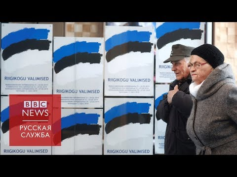 """Эстония после выборов: поражение """"партии русских"""" и успех националистов"""