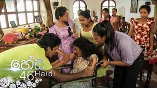 Haidi | Episode 46 - (2020-10-09) | ITN Thumbnail