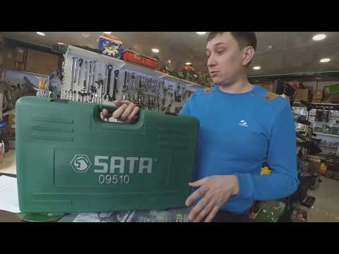 Набор инструментов SATA 150пр. 09510