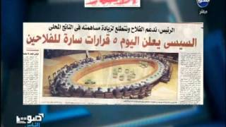 #صوت الناس - هيثم سعودي : النشرة الأخبارية وقراءة في صحف اليوم