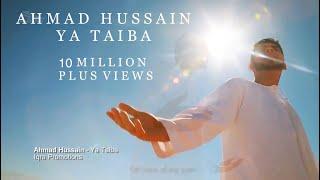 ahmad hussain ya taiba official arabicurdu nasheed video