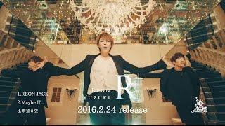 柚希礼音 CD/DVD「R+」 発売日:2016年2月24日 アスマートにて予約販売中...