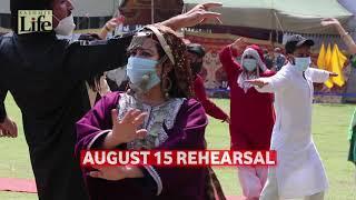 August 15 Rehearsal