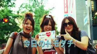 FMOSAKA 851 『シューパーリクエスト』 DJ山本シュウ 金曜夕方4:00~7:30.