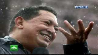Уго Рафаэль Чавес Фриас - последний романтик революции