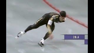 Hiroyasu Shimizu 500m - 1998 Olympics (High Quality)