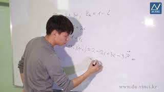 10 класс, 32 урок, Комплексные числа и арифметические операции над ними