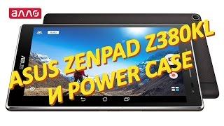 Видео-обзор планшета Asus ZenPad Z380KL + Power Case