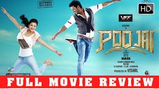 Tamil Movie 2014 Poojai | Movie Review | Tamil Full Movie Review