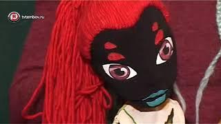 В Тамбове начался праздник кукольного лицедейства