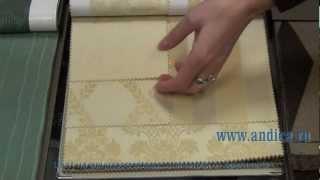 Итальянские ткани для штор. Каталог SOHO.(Салон штор Андика Декор, предлагает вашему вниманию коллекцию тканей SOHO. В ней представлены итальянские..., 2012-09-08T14:18:35.000Z)