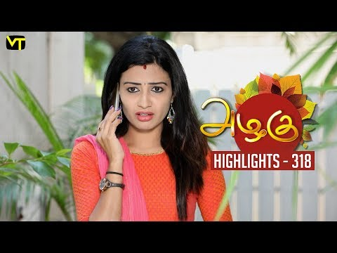 Azhagu Tamil Serial Episode 318 Highlights on Vision Time Tamil. Azhagu is the story of a soft & kind-hearted woman's bonding with her husband & children. Do watch out for this beautiful family entertainer starring Revathy as Azhagu, Sruthi raj as Sudha, Thalaivasal Vijay, Mithra Kurian, Lokesh Baskaran & several others. Stay tuned for more at: http://bit.ly/SubscribeVT  You can also find our shows at: http://bit.ly/YuppTVVisionTime  Cast: Revathy as Azhagu, Sruthi raj as Sudha, Thalaivasal Vijay, Mithra Kurian, Lokesh Baskaran & several others  For more updates,  Subscribe us on:  https://www.youtube.com/user/VisionTimeTamizh Like Us on:  https://www.facebook.com/visiontimeindia