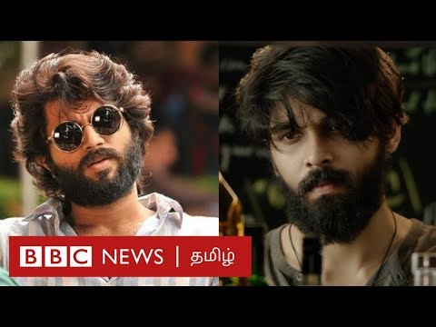 Arjun Reddy vs Adithya Varma  - what is the only difference? | Adithya Varma Movie Review